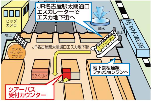 JR太閤通口ゆりの噴水前集合場所地図