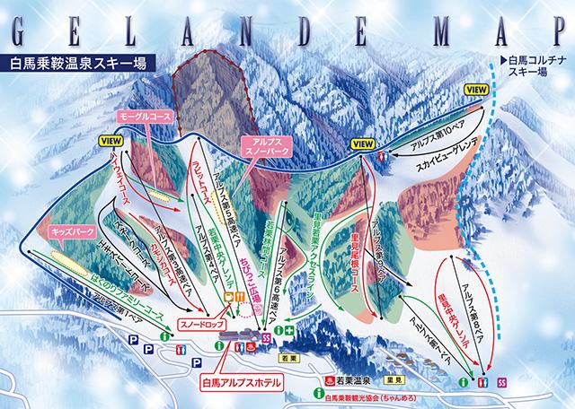 白馬乗鞍温泉スキー場 ゲレンデマップ