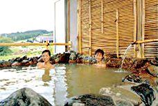 白馬アルプスホテル 風呂
