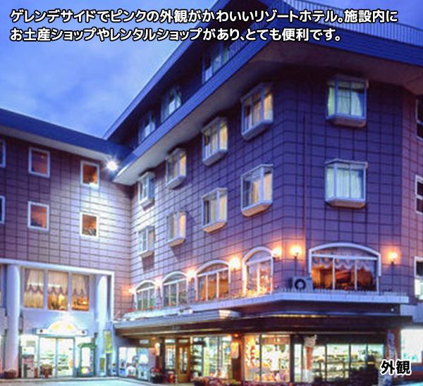 ホテルリゾートインマリオンシナノ ゲレンデサイドでピンクの外観がかわいいリゾートホテル。施設内にお土産ショップやレンタルショップがあり、とても便利です。