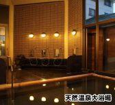 ホテル オークフォレスト 天然温泉大浴場