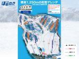 ほうのき平スキー場
