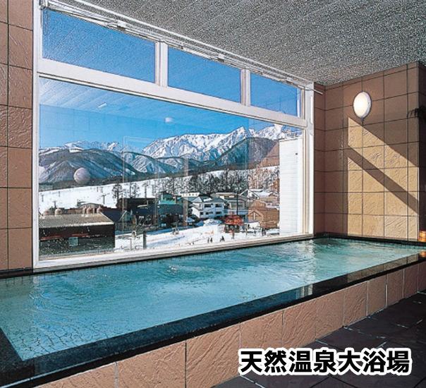 ホテルリゾートインマリオンシナノ 天然温泉大浴場