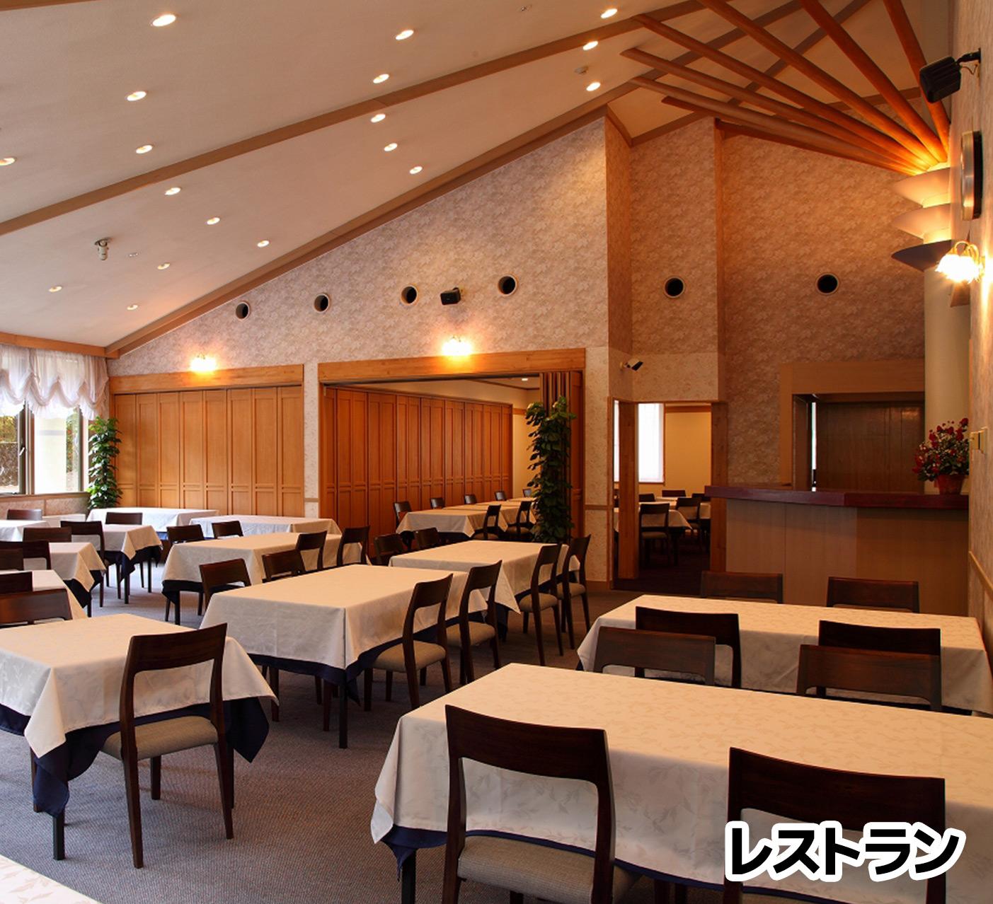 ホテル オークフォレスト レストラン