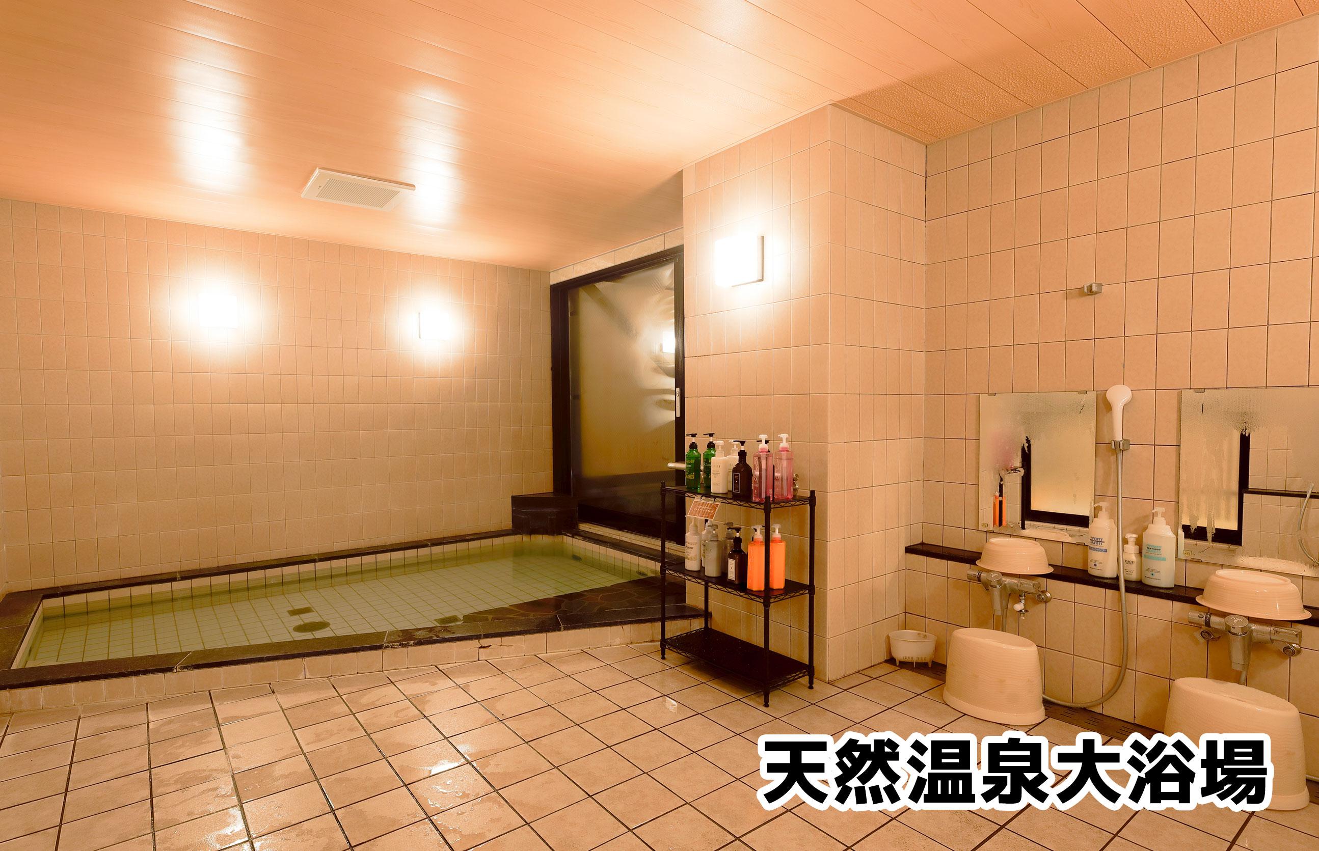 ホテルグランジャム栂池 天然温泉大浴場