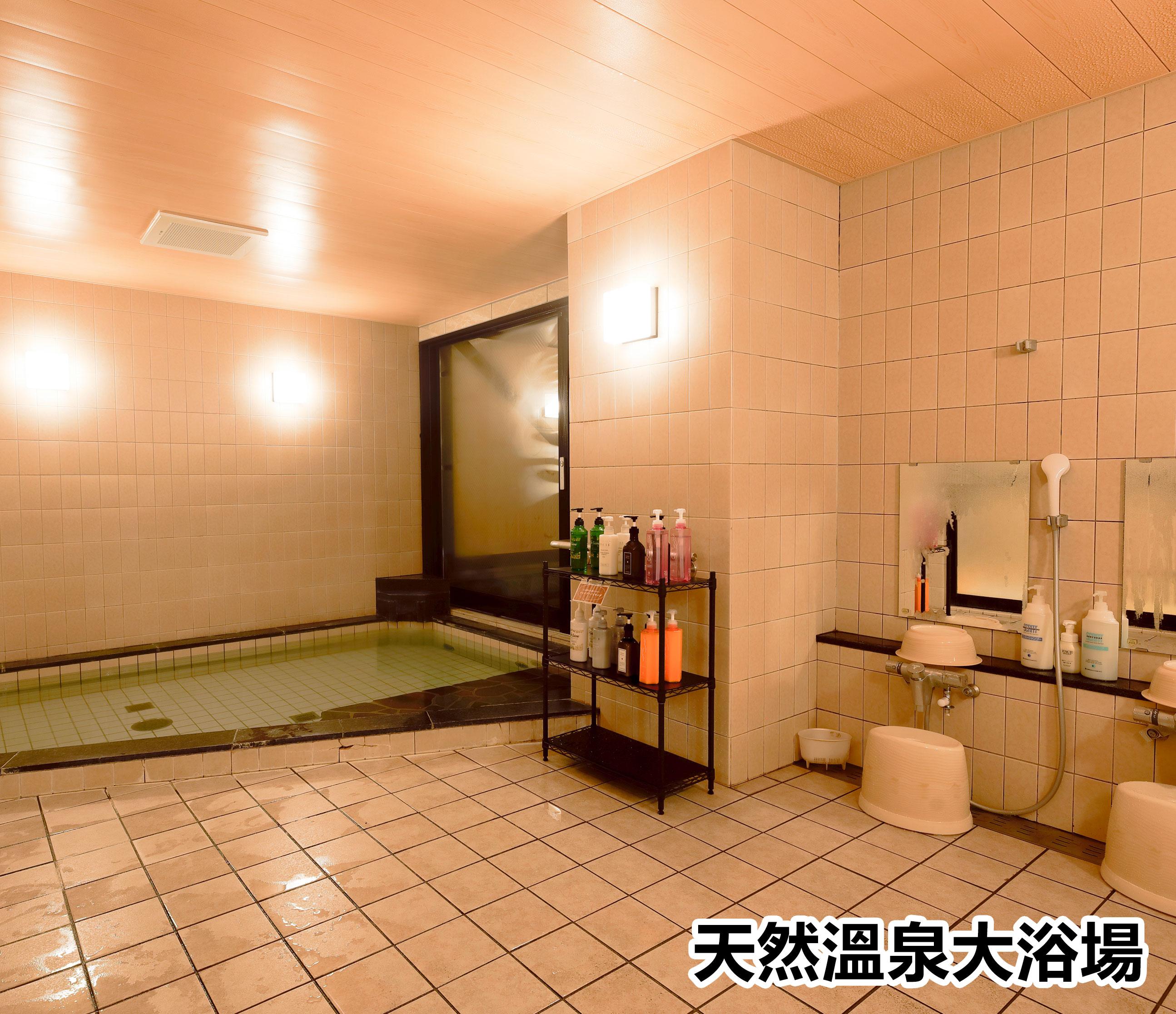 格蘭傑姆栂池飯店 天然溫泉大浴場