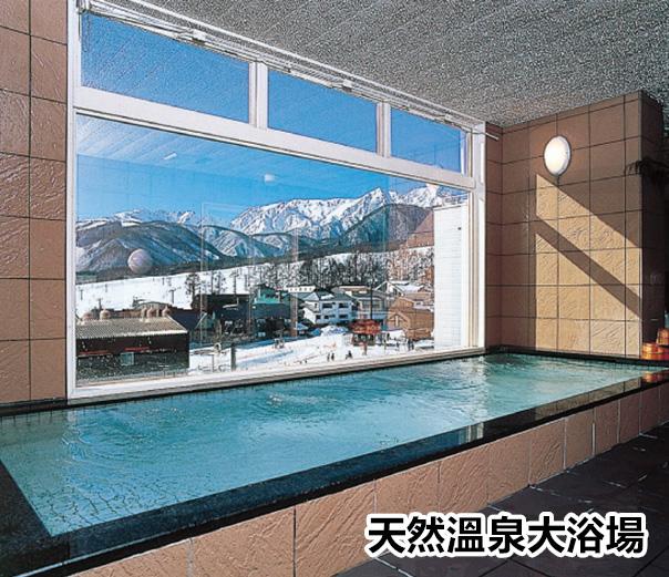 馬里昂信濃飯店 天然溫泉大浴場
