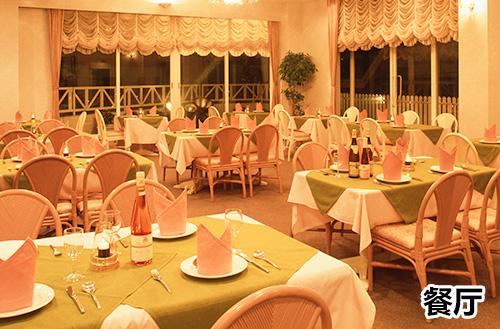 馬里昂信濃飯店 餐廳