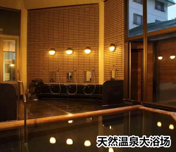 白馬橡樹林飯店 天然溫泉大浴場