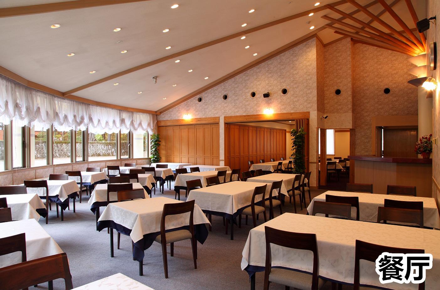白馬橡樹林飯店 餐廳
