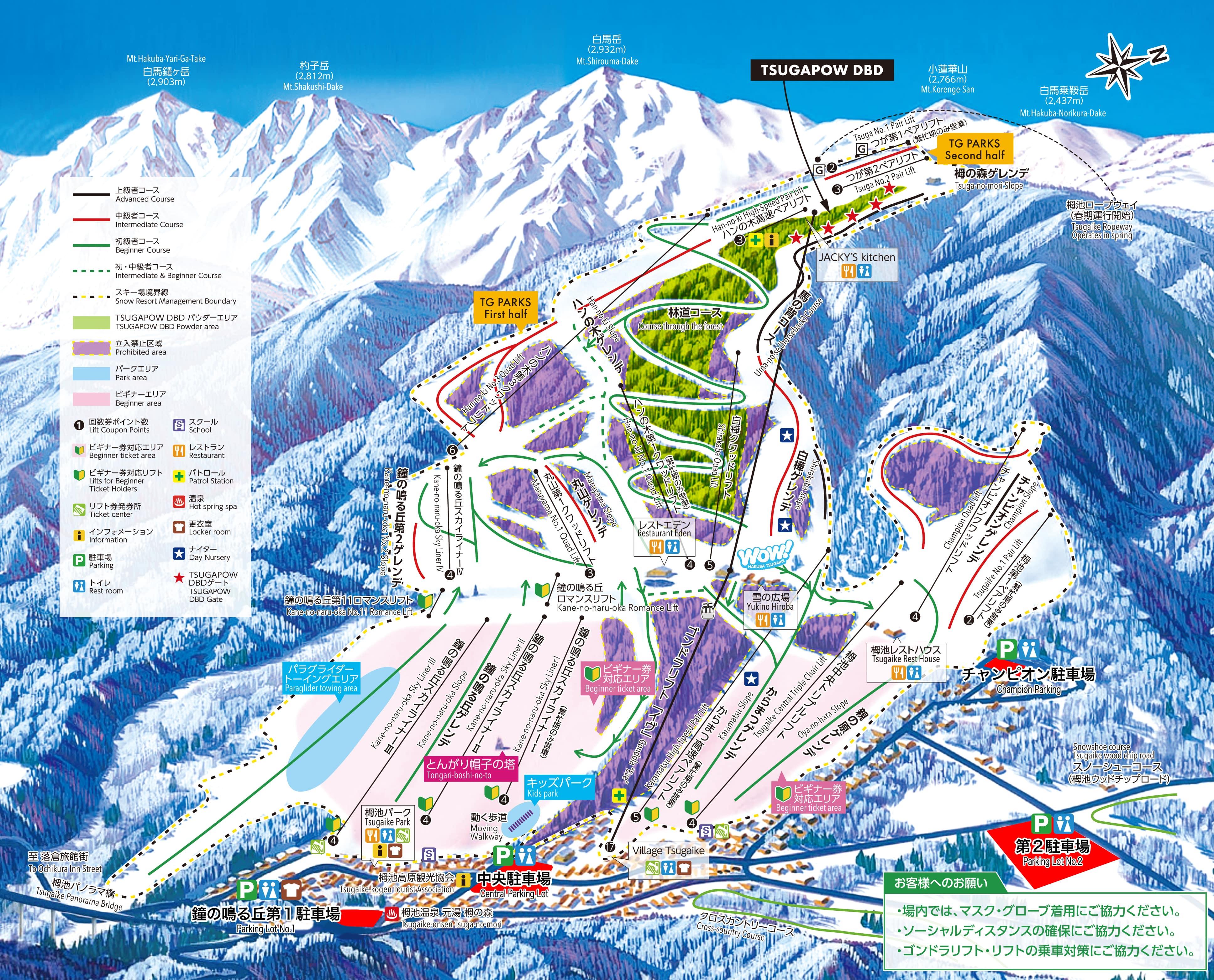 栂池高原滑雪场