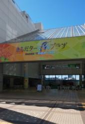 関西行きのバスに町田発が新登場!!